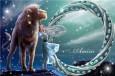 Знак зодиака Лев и его характеристика