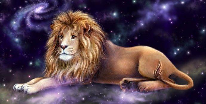 гороскоп на год для льва