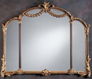 1577l mirror 300x260 примета разбить зеркало